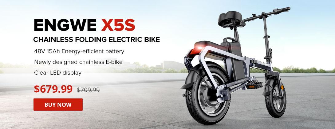 ENGWE X5S Chainless E-Bike